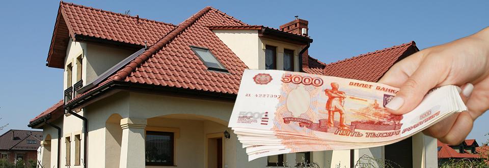 получение кредита совокупный доход